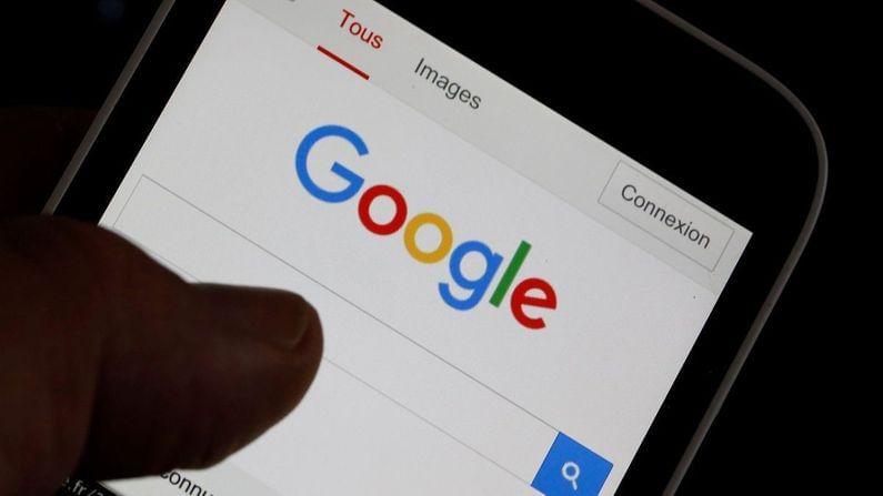 Googleએ જણાવ્યું કે જો તમે સાઈટનું નામ પહેલા ક્યારેય નથી સાંભળ્યું તો આનાથી તમને ઘણી સરળતા રહેશે. અતિરેક જાણકારી તમારા માટે ઘણી ફાયદાકારક રહેશે. ખાસ કરીને જ્યારે તમે હેલ્થ ફાઈનાન્શિયલ સાથે જોડાયેલી જાણકારી સર્ચ કરો છો, ત્યારે તમારા માટે ઉપયોગી જાણકારી સાબિત થશે.