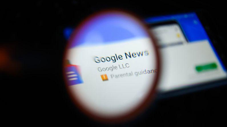Internet પર ખોટા સમાચાર (Fake News) અન્ય સમાચારો કરતાં વધુ ઝડપી ફેલાય છે. જેના માટે થઈને ઘણી કંપનીઓ કામ કરી રહી છે. Twitter ફેક ન્યૂઝવાળી પોસ્ટ નીચે મેનીપુલેટેડ મીડિયાનું લેબલ લગાવી દે છે. આ રીતે Facebook પણ ફેક ન્યૂઝ પર લેબલ લગાવી દે છે. Fake Newsથી છુટકારો મેળવવા માટે માત્ર ટૂલ્સ જ એક સહારો નથી. હવે Google Fake Newsને ડામવા માટે એક નવા ટૂલને રીલીઝ કરવા જઈ રહ્યું છે.