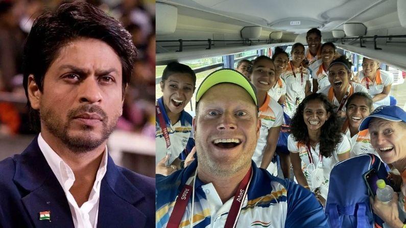 शाहरुख खान ने फिल्म कोच के तौर पर किया ट्वीट, भारतीय हॉकी टीम के असली कोच कबीर खान ने दी जबरदस्त प्रतिक्रिया