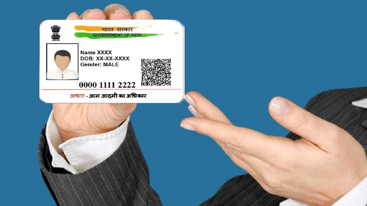 UAN Aadhaar linking date extended 30 November by delhi high court know how to How to Link Aadhaar with provident Fund