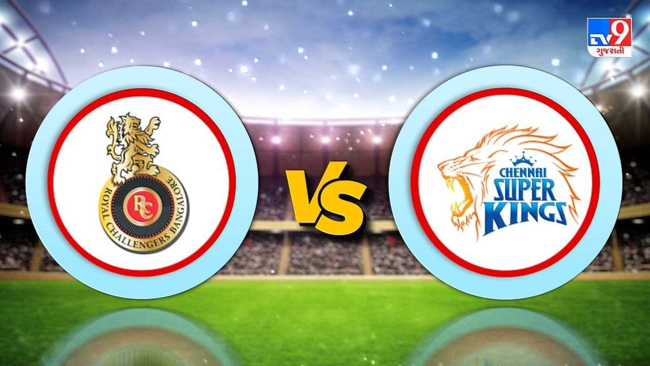 csk vs rcb live score ipl 2021 match scorecard online Sharjah Cricket Stadium in gujarati Chennai Super Kings vs Royal Challengers Bangalore