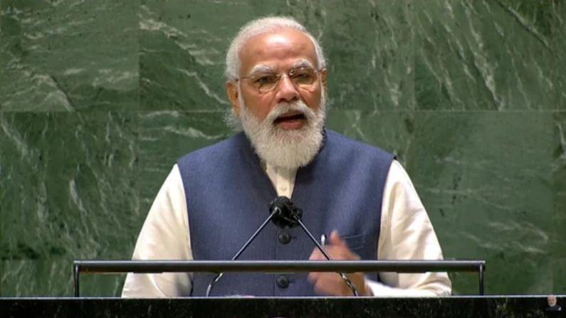 Pm Narendra Modi addresses united nations general assembly session 76 live updates in Gujarati