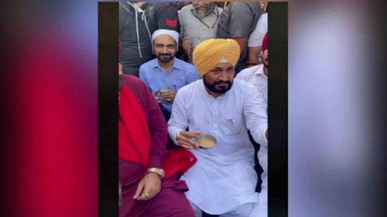 Punjab CM charanjit singh channi video viral on social media