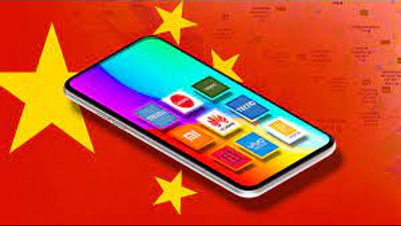'If you use a Chinese smartphone, throw it away today' After India, this country also opposed Chinese phones