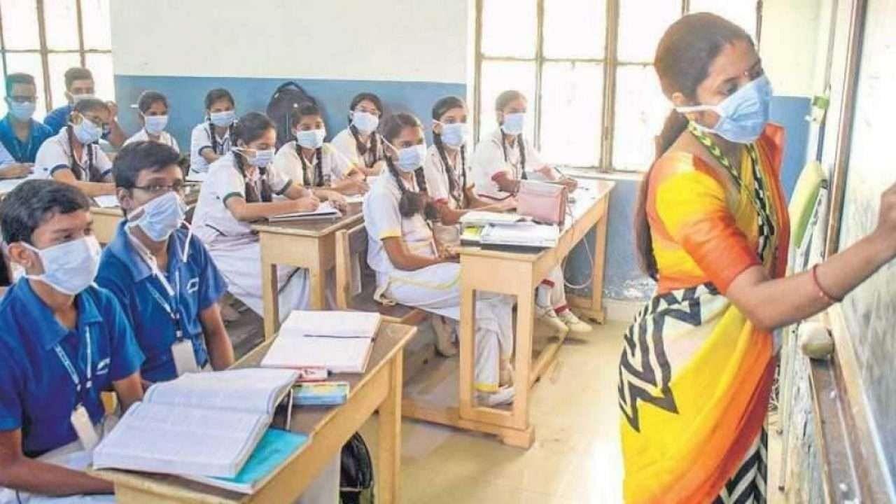 Maharashtra school will open from 4th October CM Uddhav Thackeray gives permission