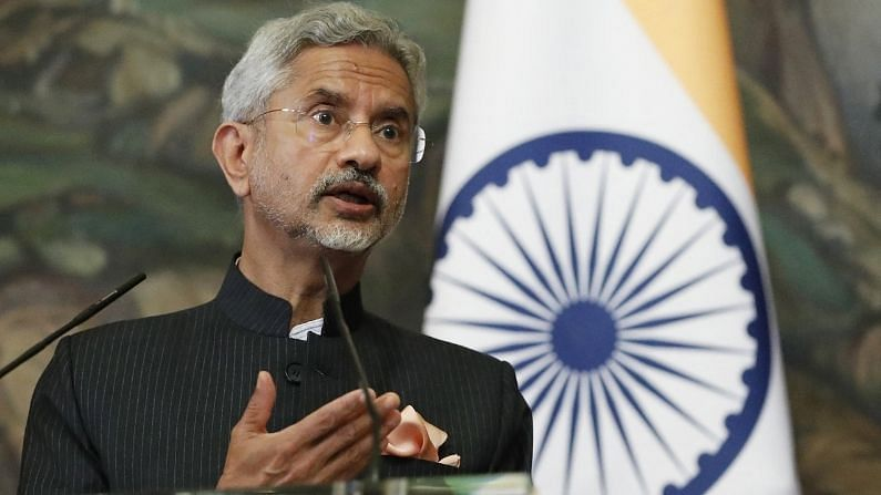 Foreign Minister Jai Shankar speaking at G-20: Afghanistan's land should not be used for terrorism