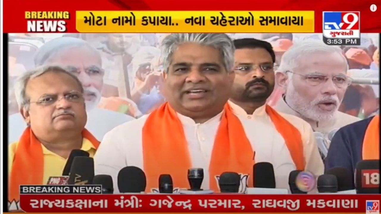 New cabinet formed in Gujarat from 'no repeat theory', a new experiment in Indian politics: Bhupendra Yadav