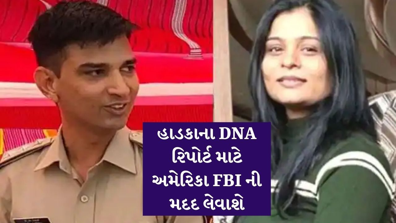 Key points in 1290 page chargesheet filed by Crime Branch in Sweety Patel murder case