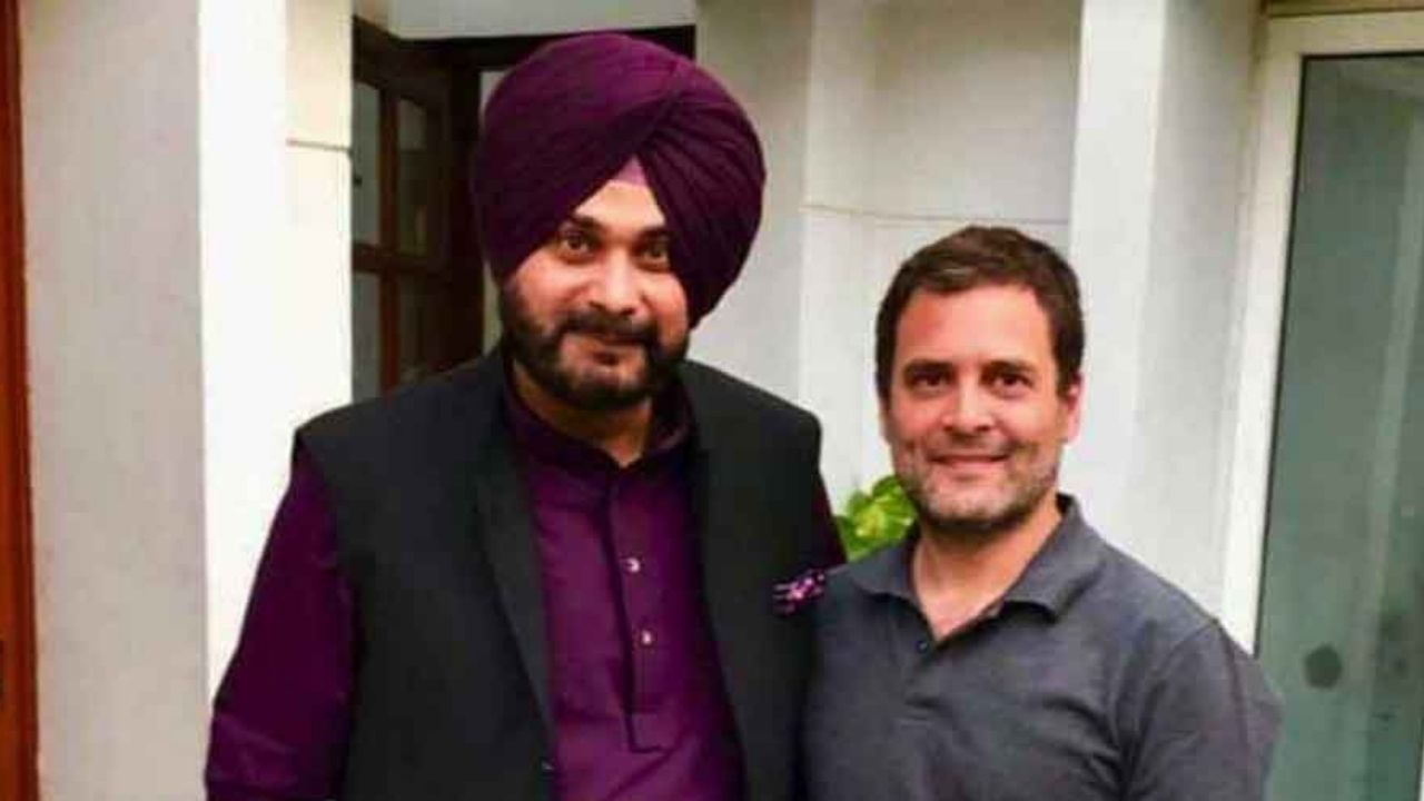 Navjot Singh Sidhu meets Rahul Gandhi, will the dispute over the post of Punjab Congress president be resolved now?